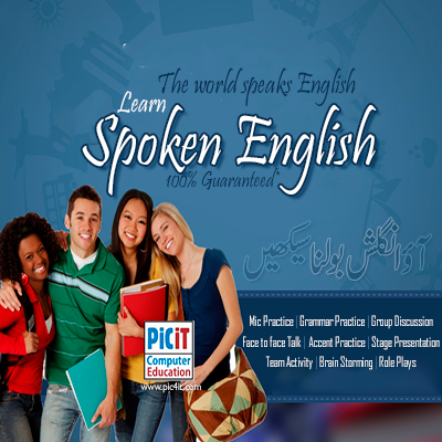best-spoekn-english-institute-in-lahore-picit-computer-college