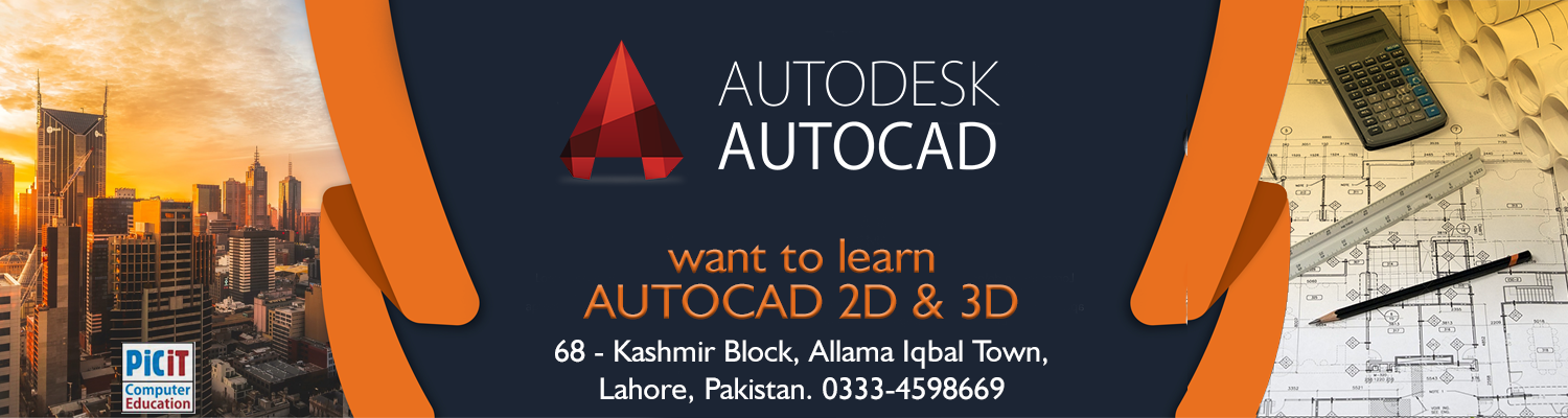 autocad-training-in-lahore-picit-computer-college